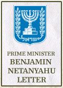 Prime-Minister_Netanyahu